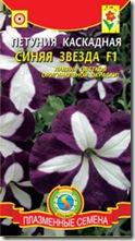 Купить семена петунии