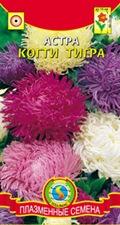 семена рассада саженцы: куплю дачу в харьковской области, передвижная.